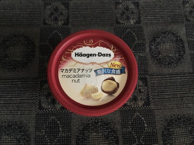 haagen-datz-keisoku0